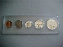 1964 SILVER DATE SET in Yucca Valley, California