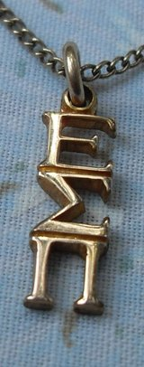 Epsilon Sigma Pi Greek Letter Pendant on Chain in Kingwood, Texas